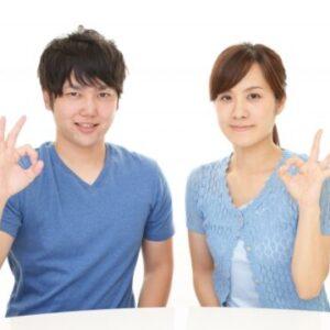結婚 後悔の理由を黄金に変える秘訣!どうして結婚は幸せといえるのか?